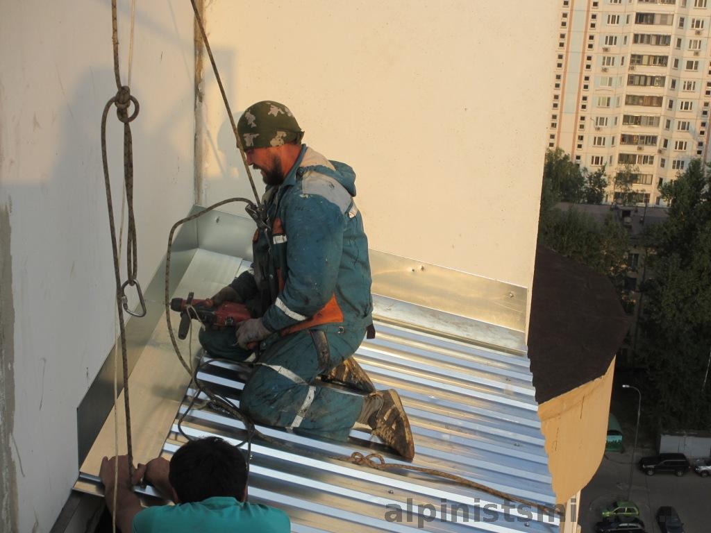 Ремонт балконов. сварочные работы. 28 июня 2013 года..