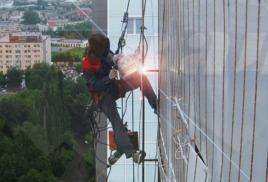 Работа в москве для промышленных альпинистов в
