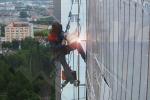 Работа на высоте