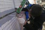 Качественные работы промышленных альпинистов компании «PROMALP-MOSKVA» по герметизации межпанельных швов